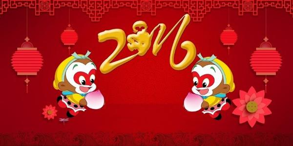 nhung-loi-chuc-tet-binh-than-2016-hay-va-y-nghia-nhat2